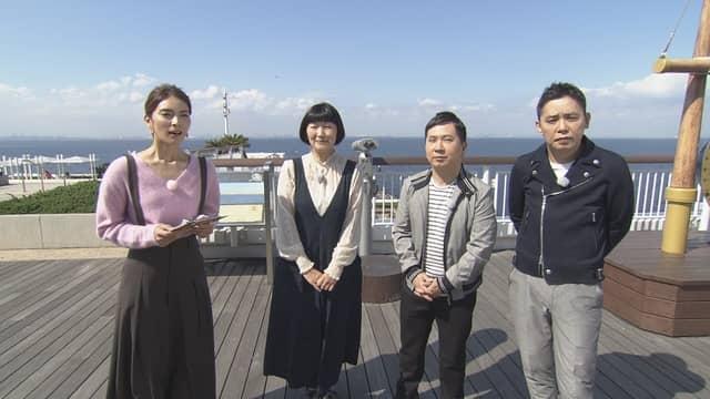 秋元才加「探検バクモン」東京湾アクアライン 20世紀日本技術の集大成 [11/28 20:15~]