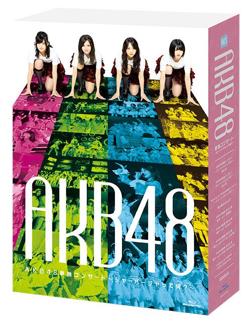 AKB48単独コンサート ~ジャーバージャって何?~