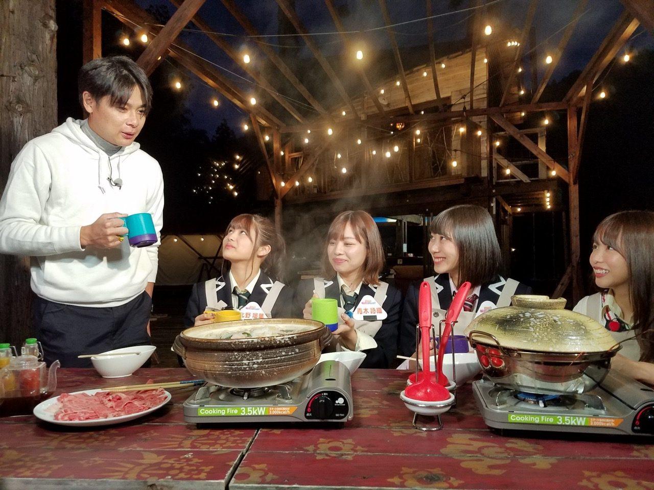 「SKE48 むすびのイチバン!」愛知県岡崎市の人気キャンプ場でプチ忘年会! [12/4 24:25~]