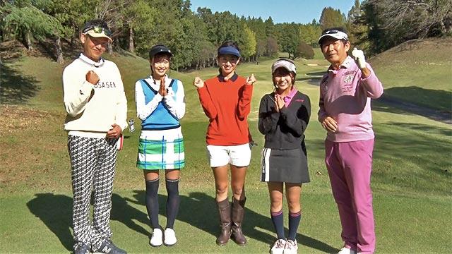 SKE48山内鈴蘭「石田純一のサンデーゴルフ」森下千里&アマチュア女性ゴルファーと女子会的ゴルフ! [12/9 11:00~]