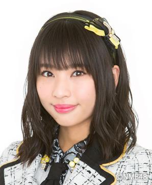 NMB48山尾梨奈、23歳の誕生日! [1995年12月10日生まれ]
