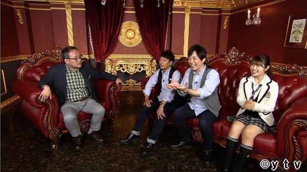 NMB48渋谷凪咲「ワケあり!レッドゾーン」トンネルを溺愛する男 [12/13 26:15~]