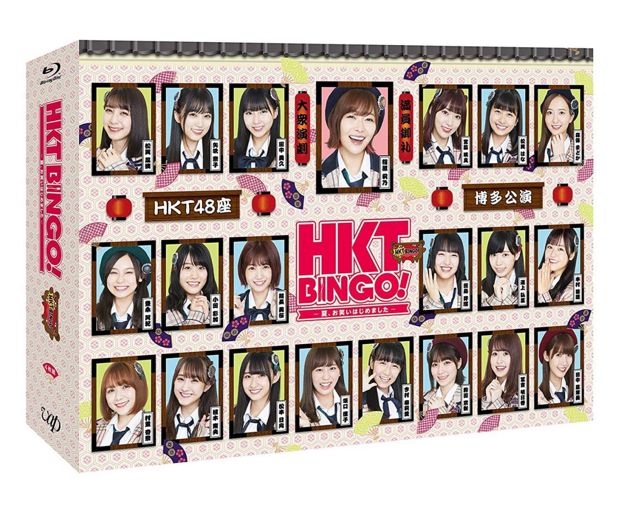 HKTBINGO! 〜夏、お笑いはじめました〜 [Blu-ray][DVD]