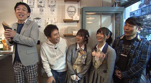SKE48山内鈴蘭・岡田美紅「浜ちゃんが!」商店街で世界を楽しむ! [1/9 26:09~]
