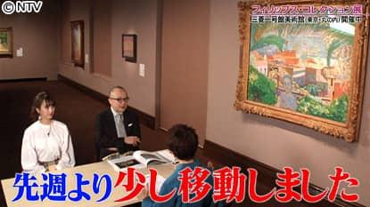 松井玲奈「暇人ラヂオ 〜hi-IMAGINE RADIO〜」 [1/13 25:25~]