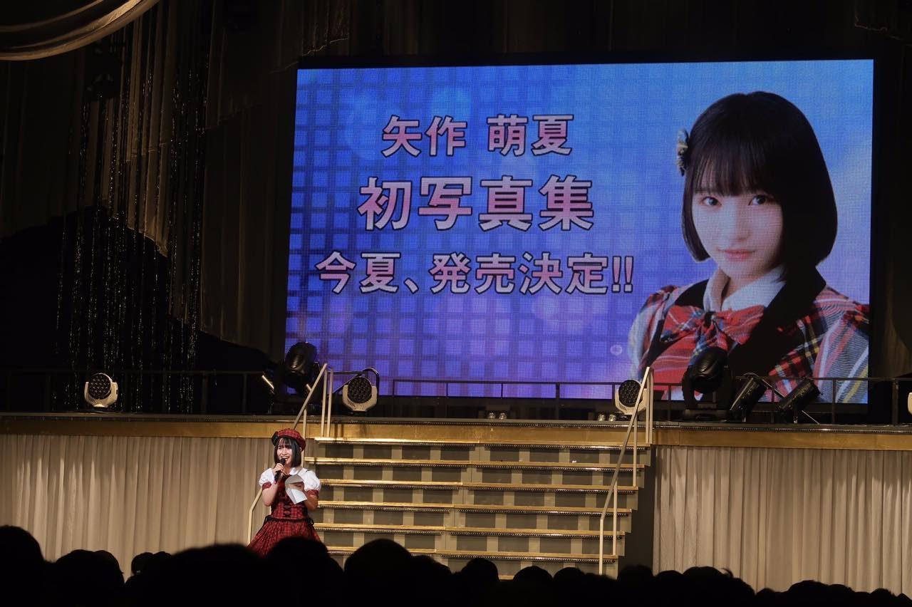 【予約開始】AKB48矢作萌夏ファースト写真集、今夏発売決定!