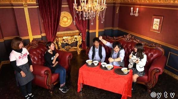 NMB48渋谷凪咲 * 日テレ「ワケあり!レッドゾーン」つけ麺に取り憑かれた美女 [1/24 26:24~]