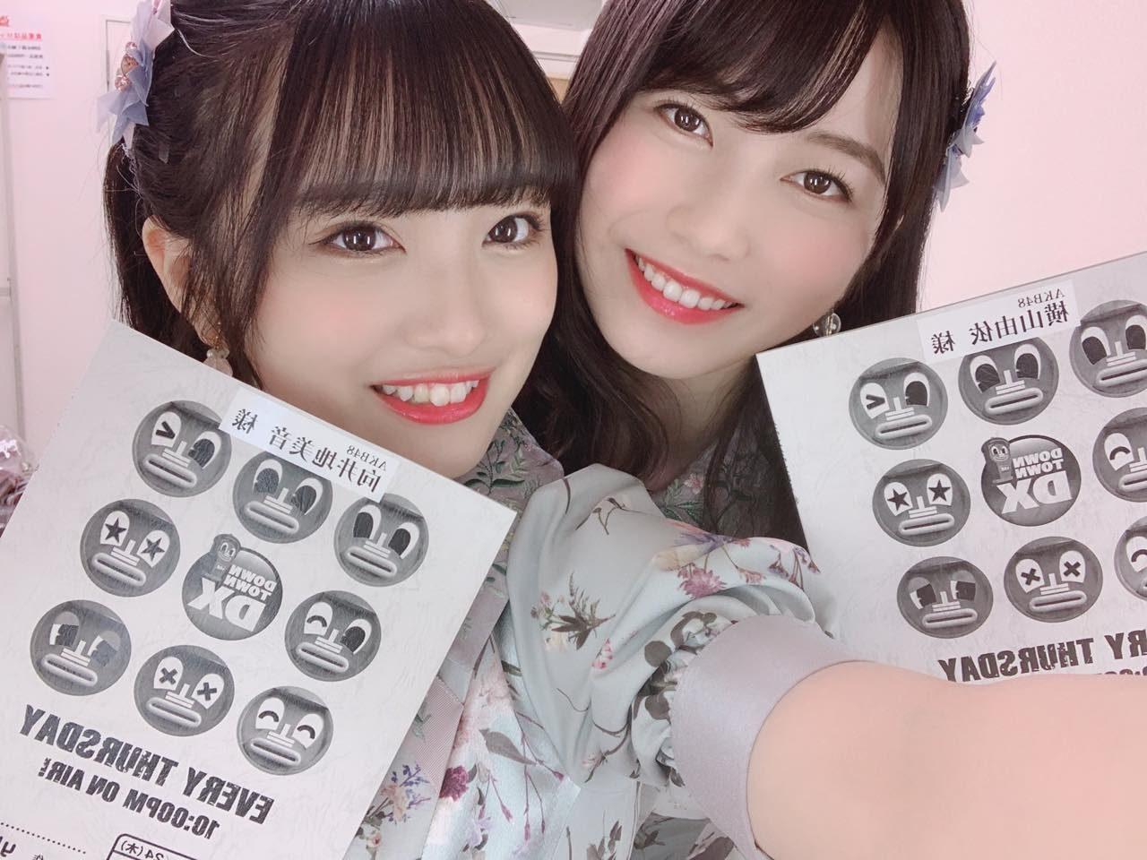 AKB48向井地美音&横山由依「ダウンタウンDXの収録に初参加させて頂きました、、!」