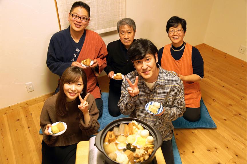 HKT48指原莉乃 * NHK「さし旅」おでんマニアと巡る食べ方攻略ツアー [2/9 20:15~]