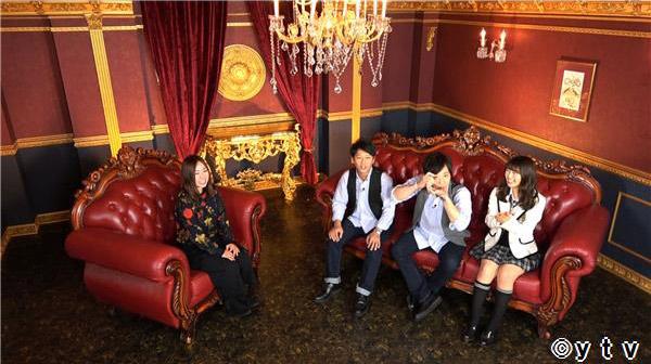 NMB48渋谷凪咲 * 日テレ「ワケあり!レッドゾーン」ひたすら落とし物を撮影する女 [1/31 26:24~]
