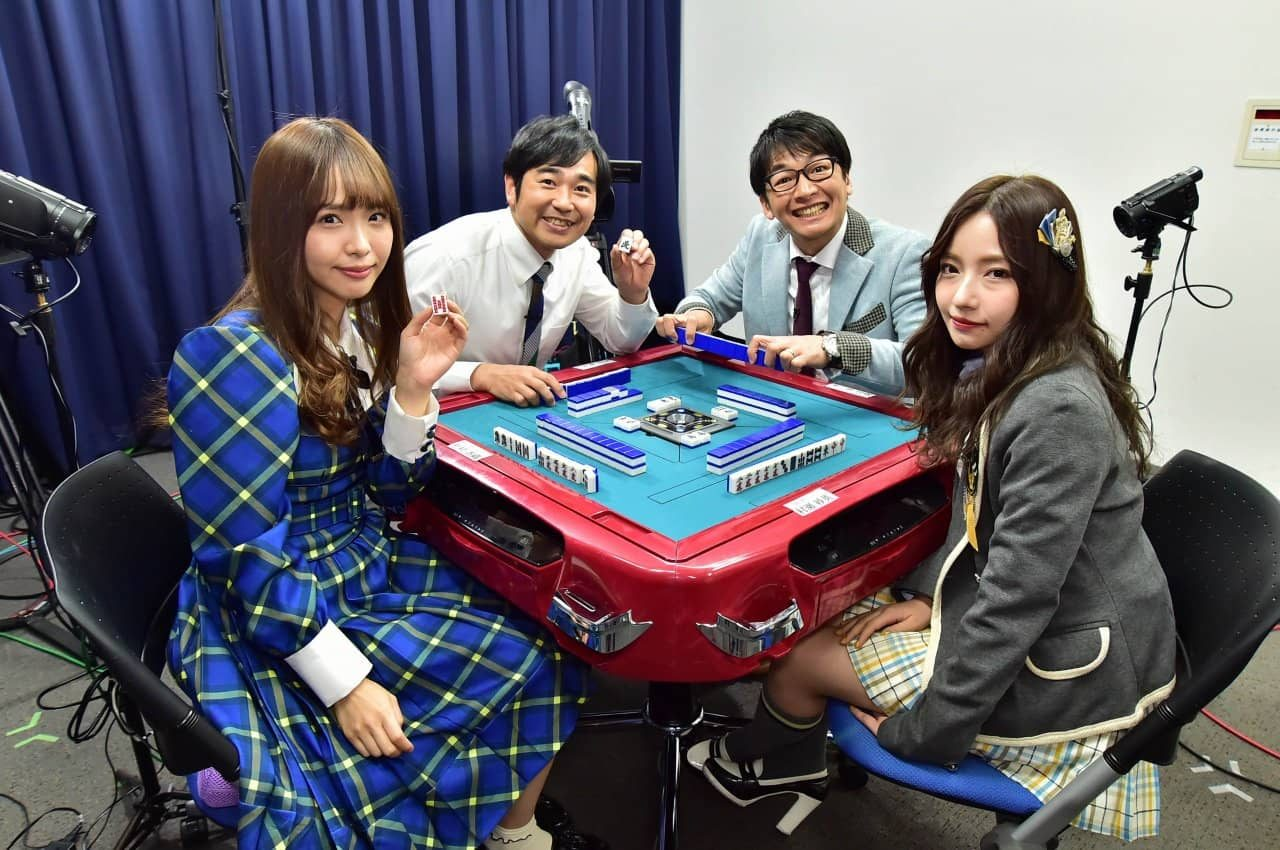 TBSチャンネル「NMB48村瀬紗英の麻雀ガチバトル!さえぴぃのトップ目とったんで!」#28 [2/2 24:00~]