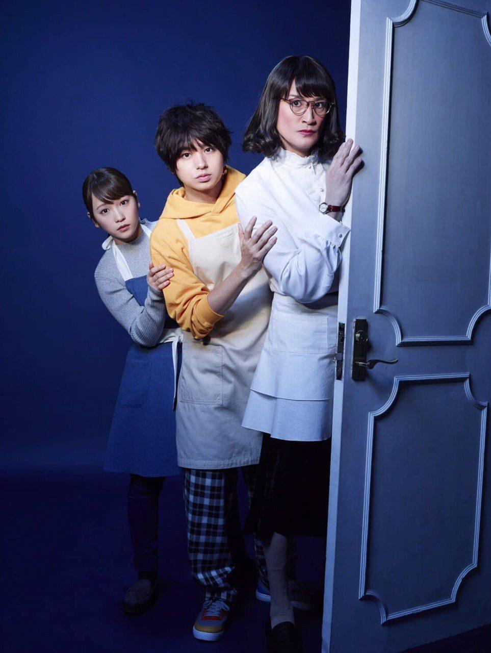 川栄李奈、テレ朝ドラマ「家政夫のミタゾノ」パート3に家政婦として加入!4月スタート!