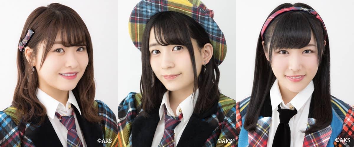 AKB48中西智代梨・佐々木優佳里・北澤早紀「猫舌SHOWROOM 指カラ」 [2/22 21:00~]