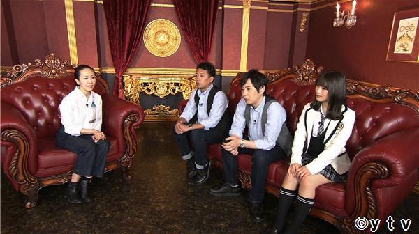 NMB48渋谷凪咲 * 日テレ「ワケあり!レッドゾーン」灯台を愛し・・灯台にハグする艶女 [2/21 26:04~]
