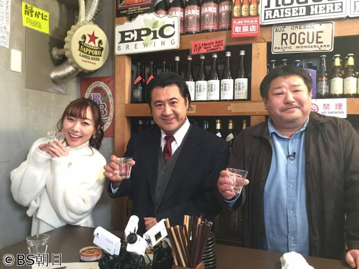 SKE48須田亜香里 * BS朝日「人生横丁 〜大人の人生相談所〜」 [2/21 23:00~]
