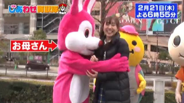 SKE48須田亜香里 * テレ東「突撃!しあわせ買取隊」 [2/21 18:55~]