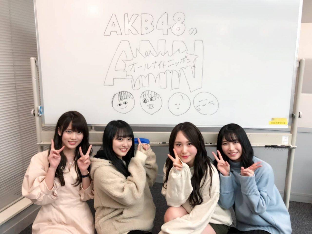 「AKB48のオールナイトニッポン」3月いっぱいで終了!9年の歴史に幕