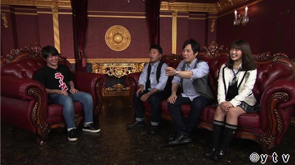 NMB48渋谷凪咲 * 日テレ「ワケあり!レッドゾーン」ラーメンYouTuberが登場! [3/14 26:05~]