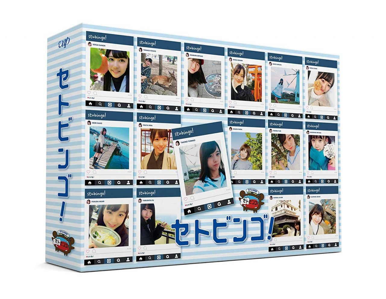 STU48のセトビンゴ! [DVD][Blu-ray]