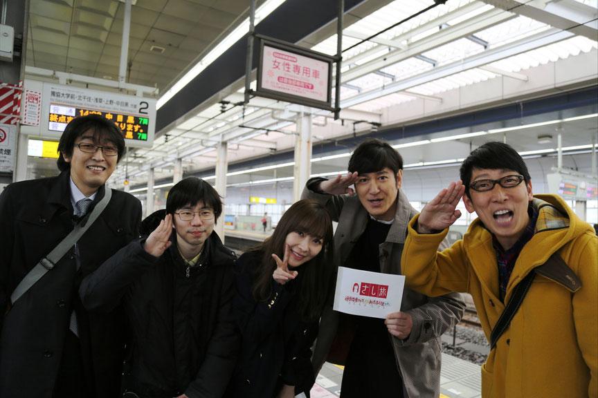 HKT48指原莉乃 * NHK「さし旅」通勤電車マニアと巡る新生活応援ツアー! [3/18 20:15~]