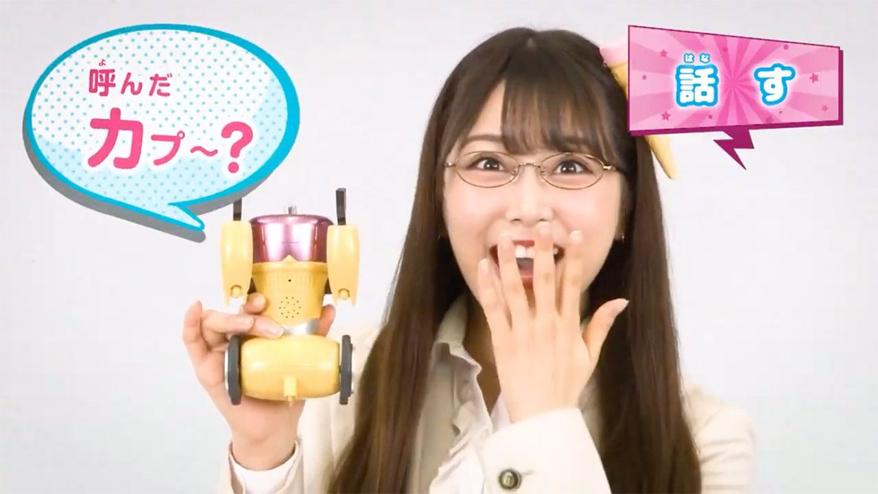 【動画】NMB48 白間美瑠、グリコカプリコ新TVCM「カプロボX」篇&「カプロボX 紹介ムービー」公開!