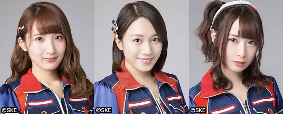 SHOWROOM「SKE48 2期生 10周年記念特別配信」出演:内山命・斉藤真木子・高柳明音 [3/27 21:00~]