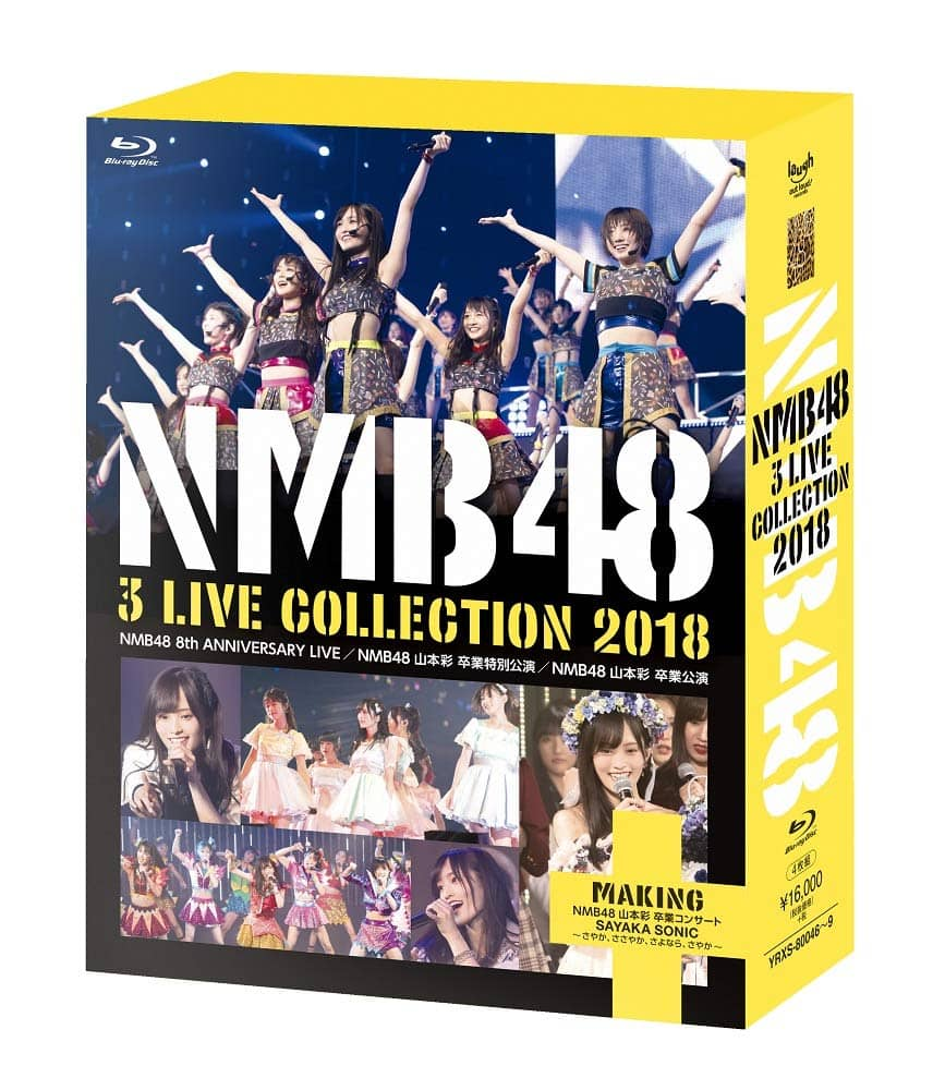 NMB48 3 LIVE COLLECTION 2018 [DVD][Blu-ray]