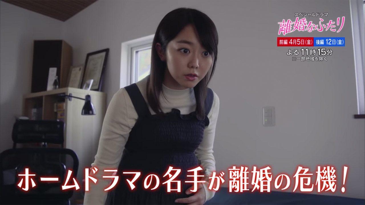 AKB48 峯岸みなみ * テレ朝「離婚なふたり」前編 <2週連続放送> [4/5 23:15~]