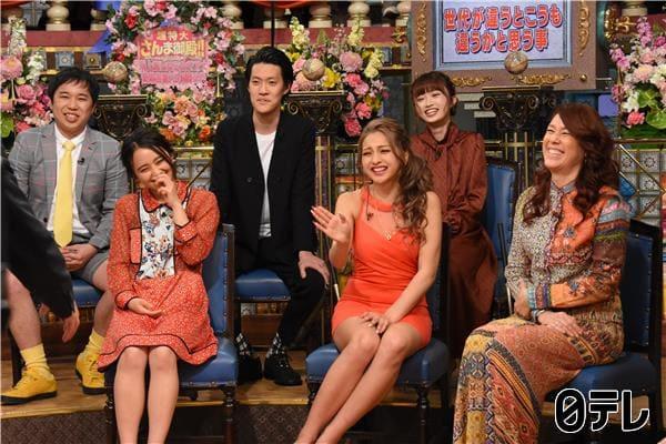 NGT48 中井りかが出演 日テレ「踊る!さんま御殿!! 3時間SP」 [4/16 19:56~]