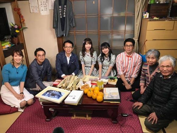 AKB48 向井地美音&柏木由紀が出演 テレ東「家、ついて行ってイイですか?」 [4/17 21:00~]