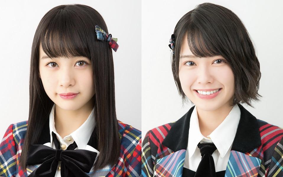 AKB48 チーム8 横山結衣・小田えりな、ミュージカル「青い鳥」2019 出演決定!