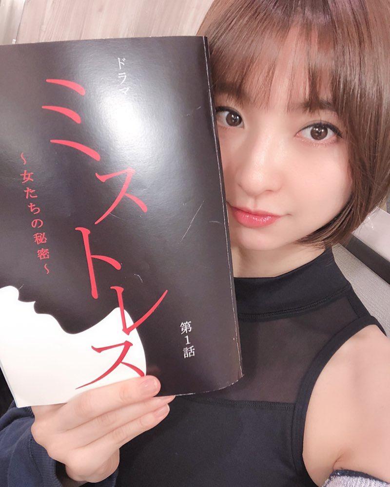 篠田麻里子が出演、サスペンスとロマンスに満ちた海外ドラマの日本版リメイク NHK「ミストレス~女たちの秘密~」第1話 [4/19 22:00~]