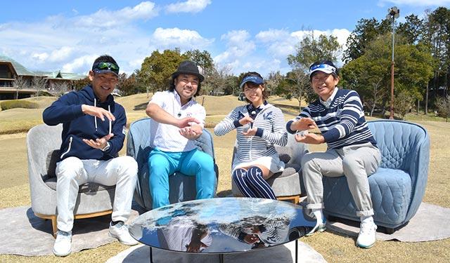 """SKE48 山内鈴蘭も習ったあの""""おにぎりアクション""""はゴルフに役立つ!? テレ東「石田純一のサンデーゴルフ」 [4/21 11:00~]"""