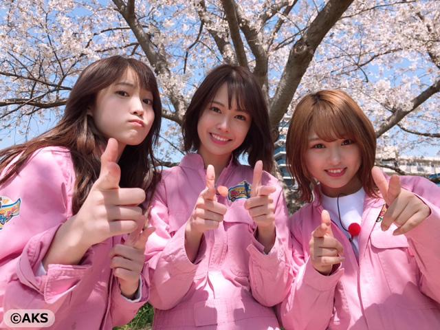 祝!結成5周年お花見SP!!未公開大放出 CSテレ朝ch1「AKB48チーム8のあんた、ロケロケ!」#44 [4/26 22:00~]