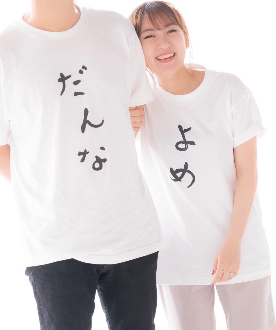 高橋みなみ、15歳上IT社員と結婚!