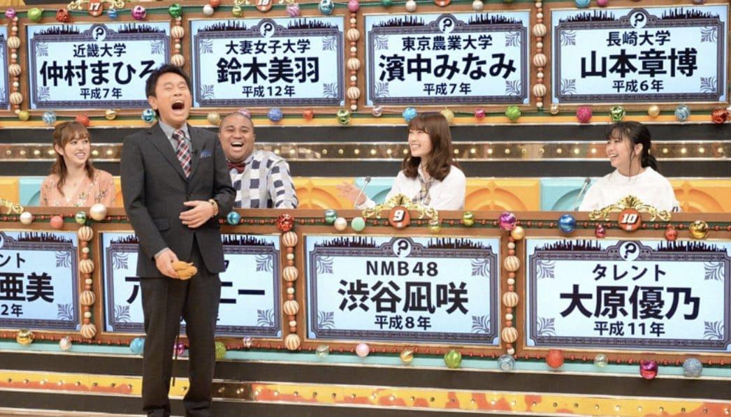 NMB48 渋谷凪咲が出演 テレ朝「そんなコト考えた事なかったクイズ!トリニクって何の肉!?」 [5/14 20:540~]