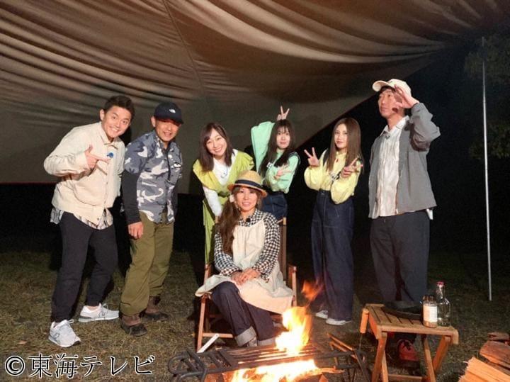 オシャレキャンプでバズらせたい! 東海テレビ「SKE48のバズらせます!!」 [5/14 24:25~]