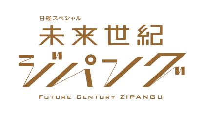 高橋みなみが出演、巨大市場インドネシアに挑む日本食 テレ東「未来世紀ジパング」 [5/15 22:00~]