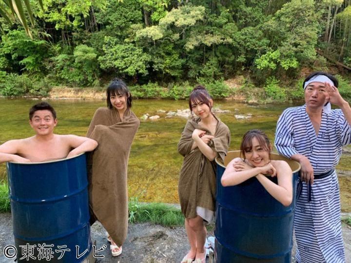 10万回再生のご褒美企画!温泉でバズらせたい! 東海テレビ「SKE48のバズらせます!!」 [5/21 24:25~]