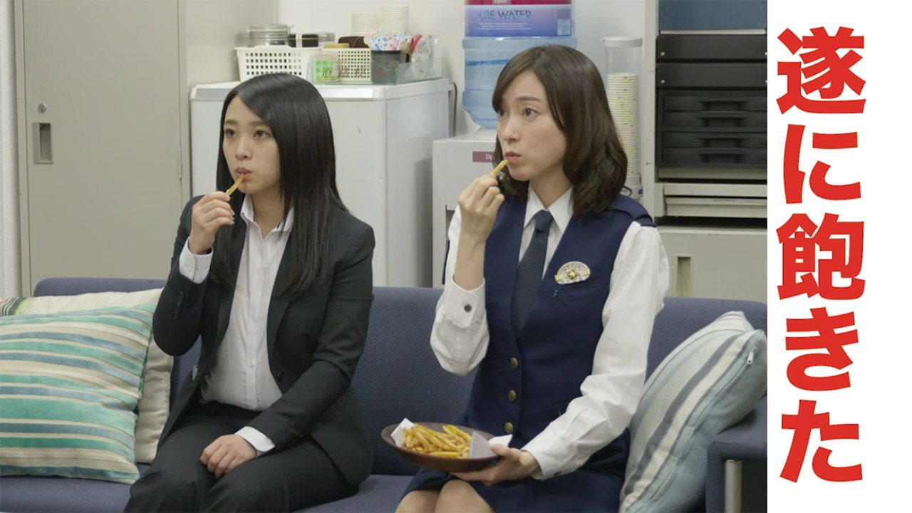 AKB48 向井地美音が出演、第10話 出会い系潜入捜査開始!僕は今、重要参考人と繋がっている! BSフジ「警視庁捜査資料管理室」 [6/3 23:00~]