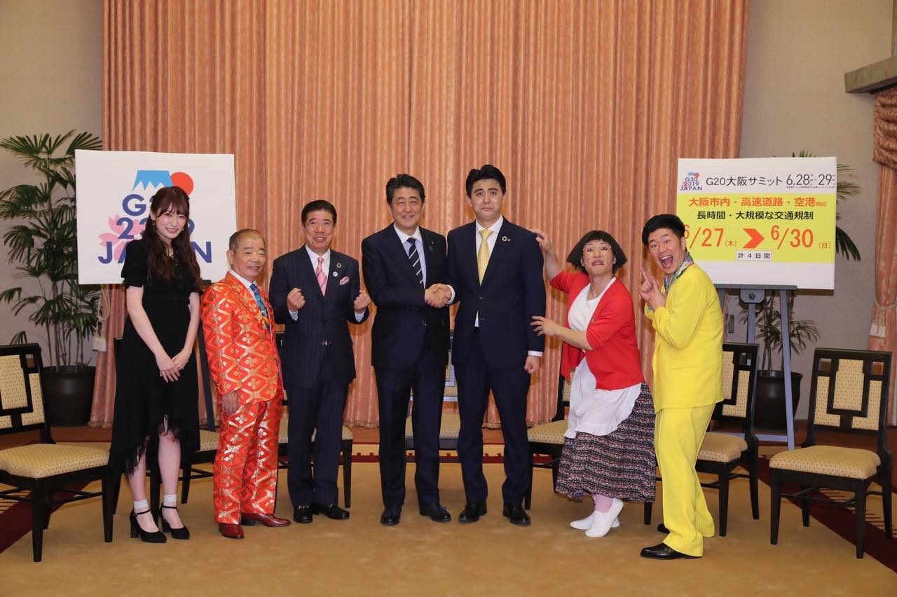 NMB48 吉田朱里「首相官邸に訪問させていただきました。安倍総理にもお会いすることができ、とても光栄です」