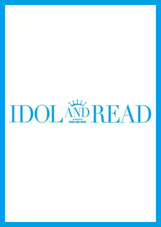 IDOL AND READ 024