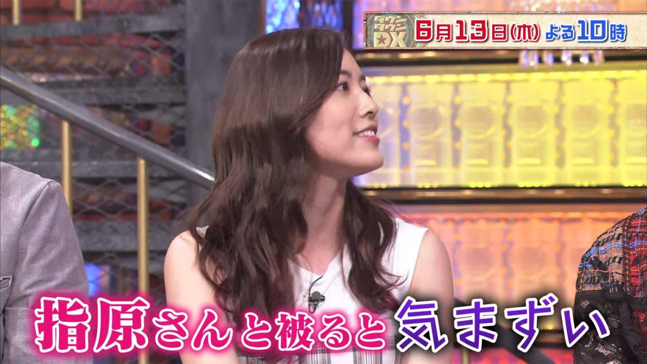 SKE48 松井珠理奈が超毒舌!指原をめった切り? 日テレ「ダウンタウンDX」 [6/13 22:00~]