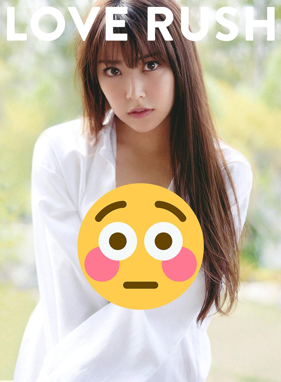 NMB48 白間美瑠 ファースト写真集「LOVE RUSH」
