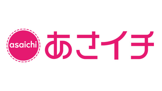 松井玲奈が「あさイチ」にゲスト出演!