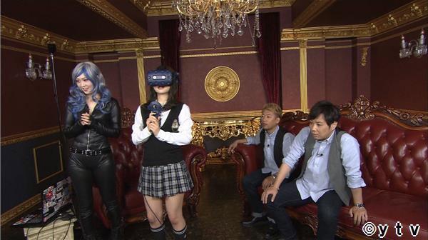 NMB48 渋谷凪咲が出演、VRアーティスト!仮想現実に絵を描く女! 日テレ「ワケあり!レッドゾーン」 [6/20 26:04~]