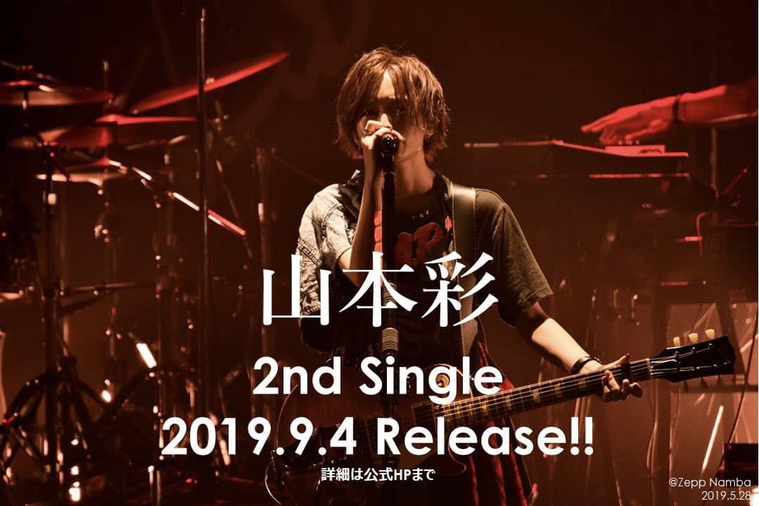 【予約開始】山本彩 2ndシングル、9/4発売決定!