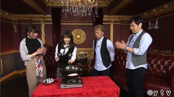 NMB48 渋谷凪咲が出演、チャーハンを愛しすぎた女 日テレ「ワケあり!レッドゾーン」 [6/27 26:04~]