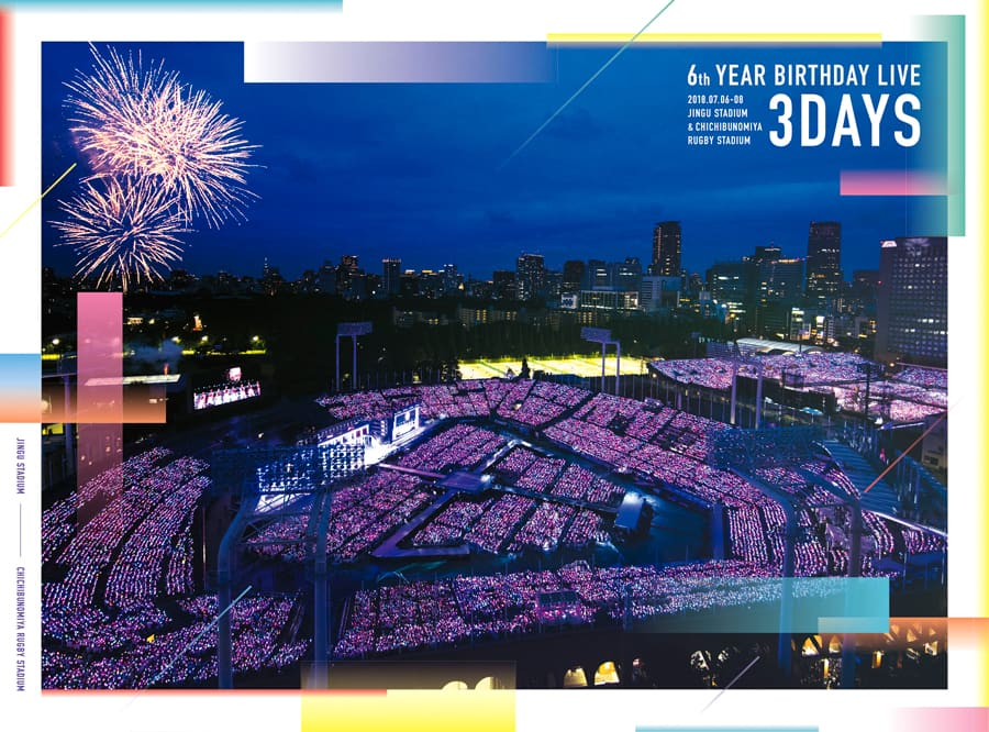 乃木坂46 6th YEAR BIRTHDAY LIVE [DVD][Blu-ray]