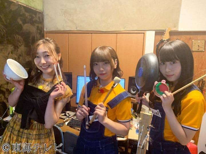 愛知が生んだ音楽ユニットと独創的な楽器に挑戦! 東海テレビ「SKE48のバズらせます!!」 [7/2 24:25~]